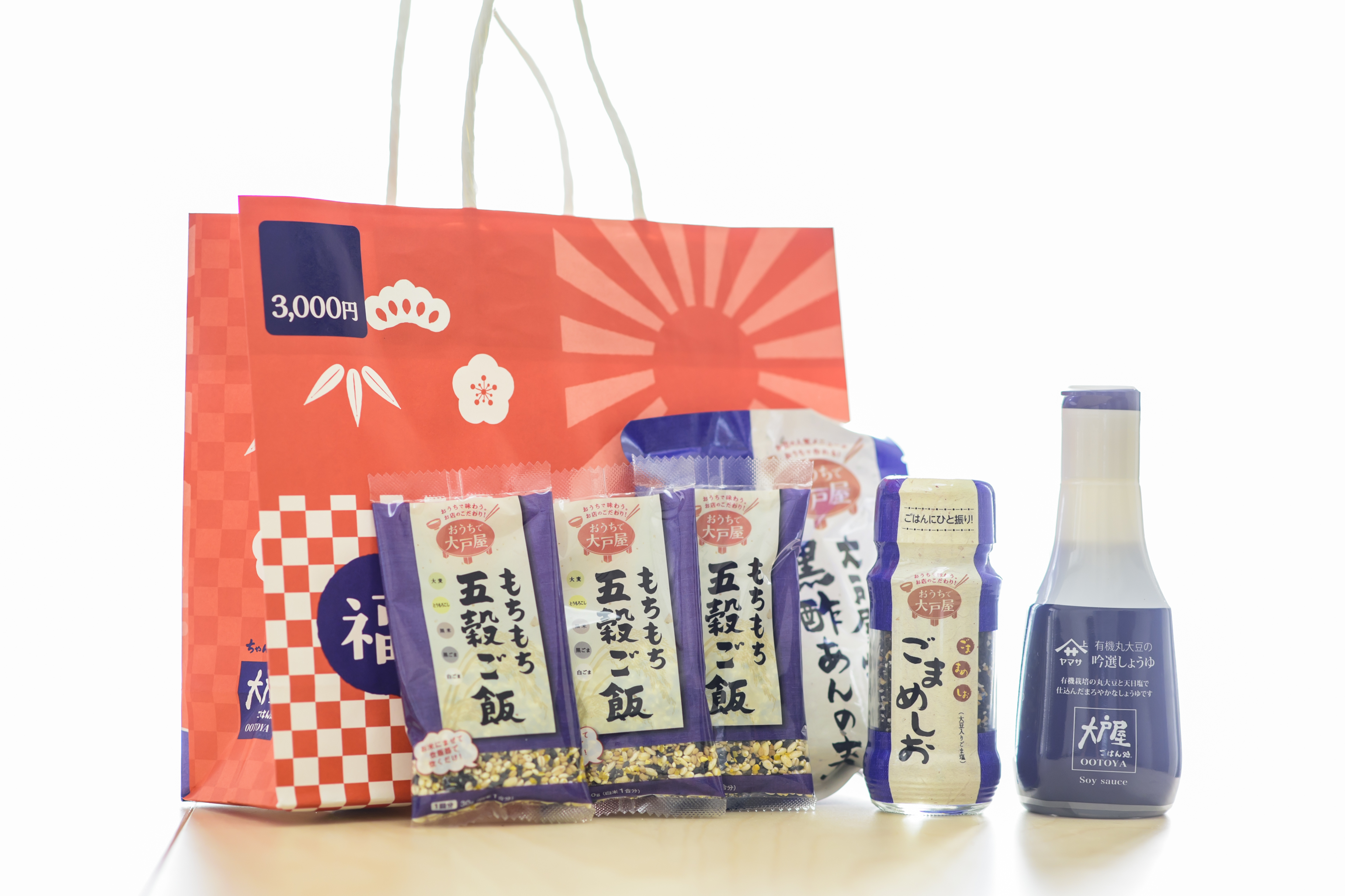 2018年の大戸屋の福袋 3000円はお得かどうか?吟選醤油、ごまめしお、五穀ご飯など