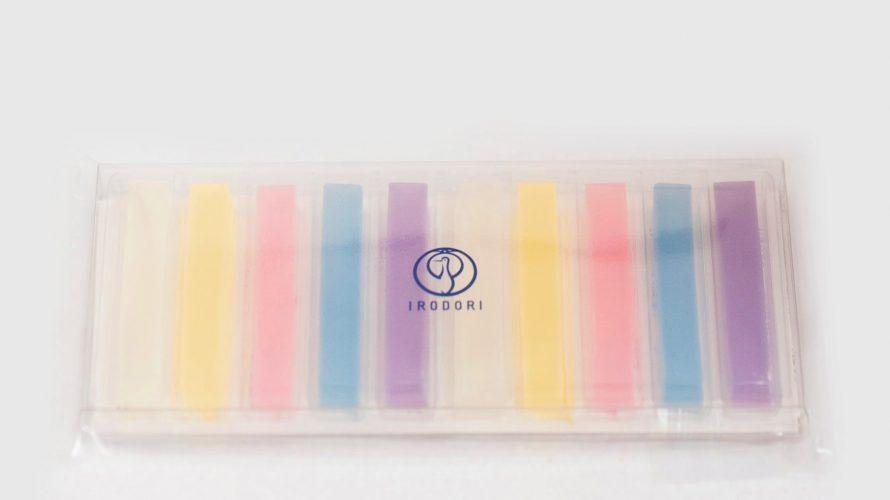 京都土産に鶴屋吉信IRODORIの琥珀糖を頂いた感想